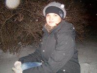 Юлия Билан, 9 декабря , Саранск, id55086547