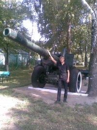 Илья Савоночев, 31 декабря , Брянск, id63758281