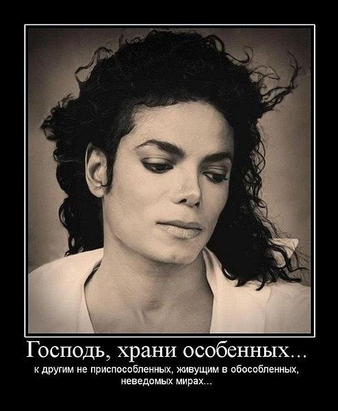 http://cs9916.vkontakte.ru/u6497533/124515443/x_a0c240b5.jpg