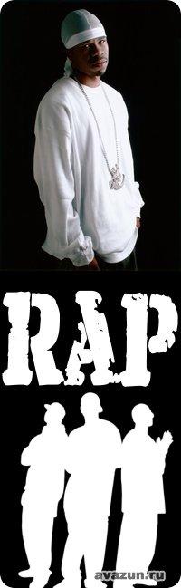 Chamillionaire Hip-Hop, 12 июня , Самара, id66842000