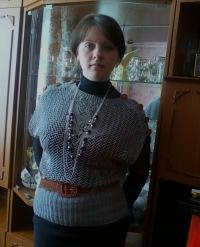 Татьяна Никульшина, 25 апреля 1995, Усмань, id135665220