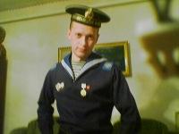Александр Шаталов, 29 сентября 1978, Кировоград, id152053371