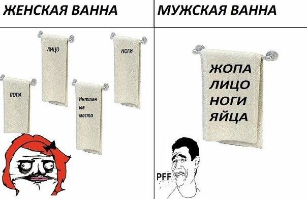 Мемы[Trollface,Me Gusta,Okay,FFFUUU] | ВКонтакте
