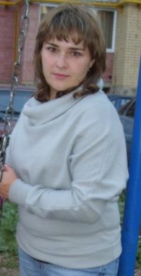 Ольга Евстафиади, 11 августа , Оренбург, id37418042