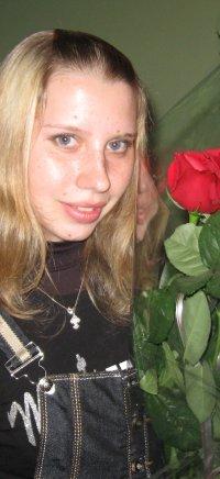 Рита ~konfeto4k@~, 1 апреля 1992, Москва, id83478958