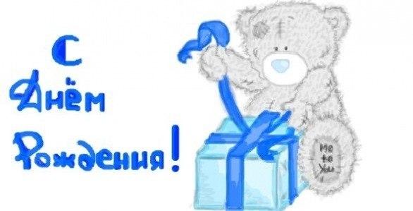 Как поздравить с днем рождения подругу вконтакте