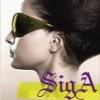 "Салон красоты""Siga"" (Зига)"