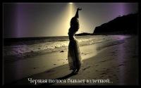 Super Super, 7 сентября , Днепропетровск, id113539347