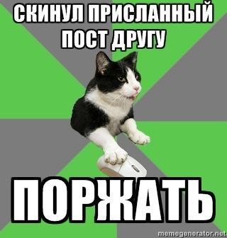https://pp.vk.me/c9918/u115272910/136239173/x_f1e4215c.jpg