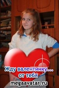 Nadyha Sergeevna, 22 августа , Рязань, id120931827