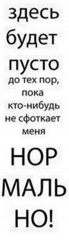 Антон Петров, 10 октября , Киев, id166654131