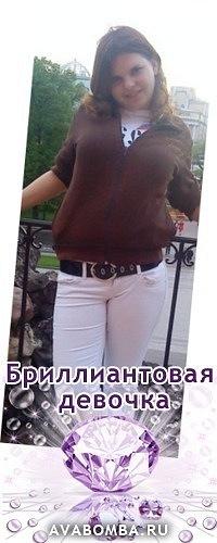 Ксюша Дрокова, Рай