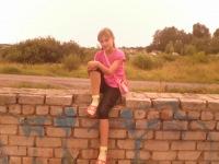 Катюша Переверзева, 20 июня , Черняховск, id125906359