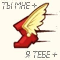 Влад Петрик, 12 августа 1990, Киев, id132223223