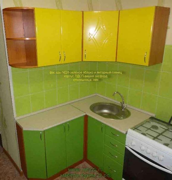 Кухонный гарнитур в хрущевке МДФ - янтарный глянец и зеленое яблоко