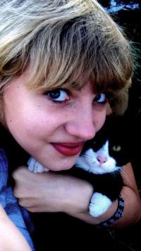 Татьяна Редько, 11 июня 1999, Пермь, id160179889