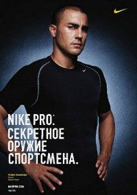 Максим Довженко, 17 мая , Москва, id89192613
