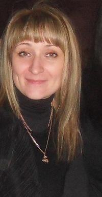 Виктория Бихерт, 23 августа , Туруханск, id145495246