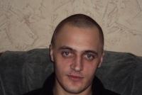 Дмитрий Сизов, 17 июля 1980, Качканар, id111157650