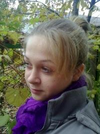 Kler Bennet, Николаев, id113295004