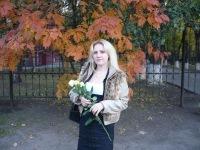 Жанна Белова, 18 декабря 1995, Новосибирск, id117967826