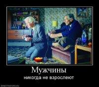 LSN World2025, 25 сентября 1980, Казань, id54060278
