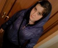 Екатерина Шакерова, 23 марта 1994, Тюмень, id64648135