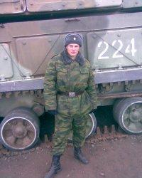 Александр Серчаев, 8 марта 1990, Красноярск, id72280524
