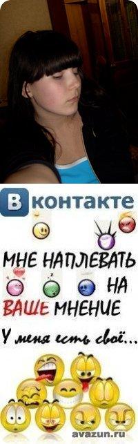 Женечка Кафатариди, 16 июня 1987, Киев, id75041570