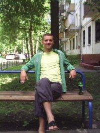 Александр Бурдынюк, 27 августа 1992, Москва, id86500306