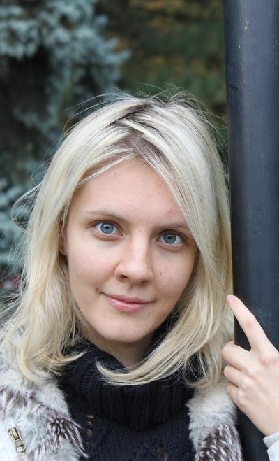 Анастасия Высока, 8 февраля 1985, Киев, id6671612