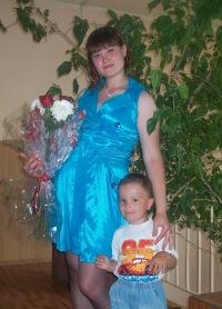 Анна Зобнина, 23 декабря , Новокузнецк, id132664334