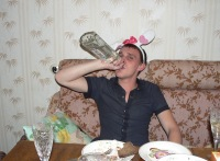 Александр Понуровский, 30 апреля 1990, Кизнер, id41246205