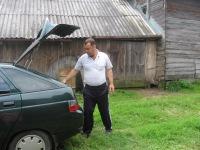 Владимир Кузнец, 24 ноября , Москва, id95921604