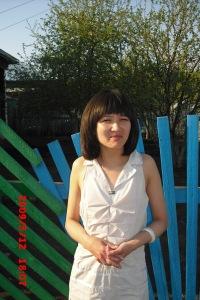 Гульфия Хисматуллина, 9 июня 1992, Пермь, id114224881