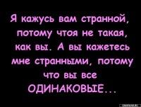 Алина Сахорова, 17 ноября 1991, Чита, id120144279