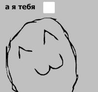 Женечка З...*, 18 августа 1999, Омск, id127281490
