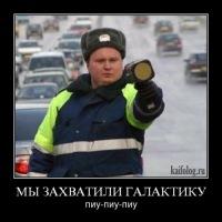 Pavel Alexandrovich, Москва, id133583560