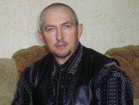 Андрей Мартюшев, 1 января , Харьков, id136194200