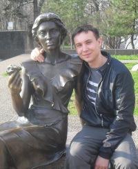 Александр Ка