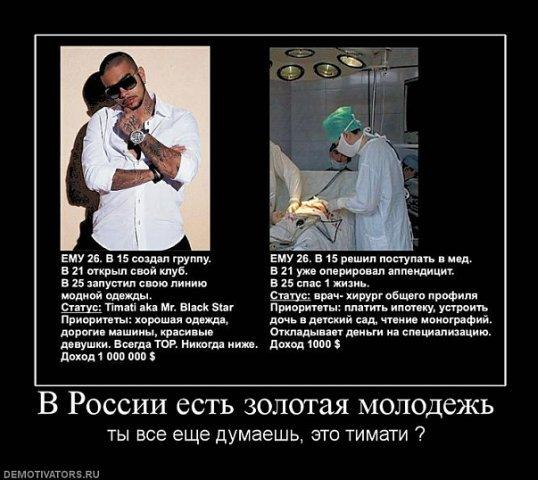 http://cs9921.vkontakte.ru/u21485918/52601906/x_0ec0fbb9.jpg