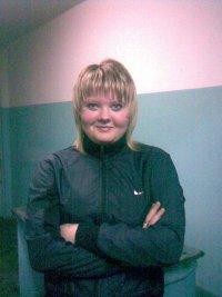Елена Зайцева, 15 сентября 1989, Самара, id59155344