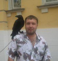 Илья Борисов, 13 июля , Жлобин, id61699059