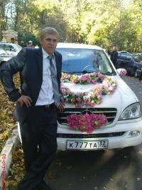 Михаил Куценко