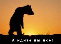 Петер Ермолов, 7 ноября , Москва, id87104201