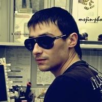 Дима Макаров, 13 января , Хмельницкий, id91317687