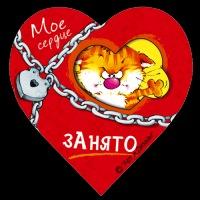 Girl Devil, 9 июня , Москва, id156103637