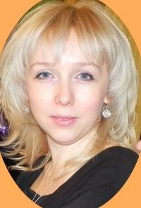 Людмила Козак, Рыбница