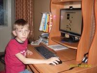 Дима Дятлов, 18 июня 1999, Нижневартовск, id168459008