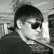 Алексей Ивачев, 5 ноября 1991, Чита, id170969811